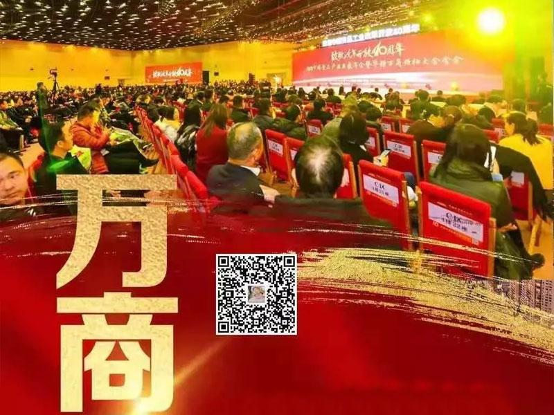 """2020 年度河北省""""十佳""""农民合作社名单公示!"""