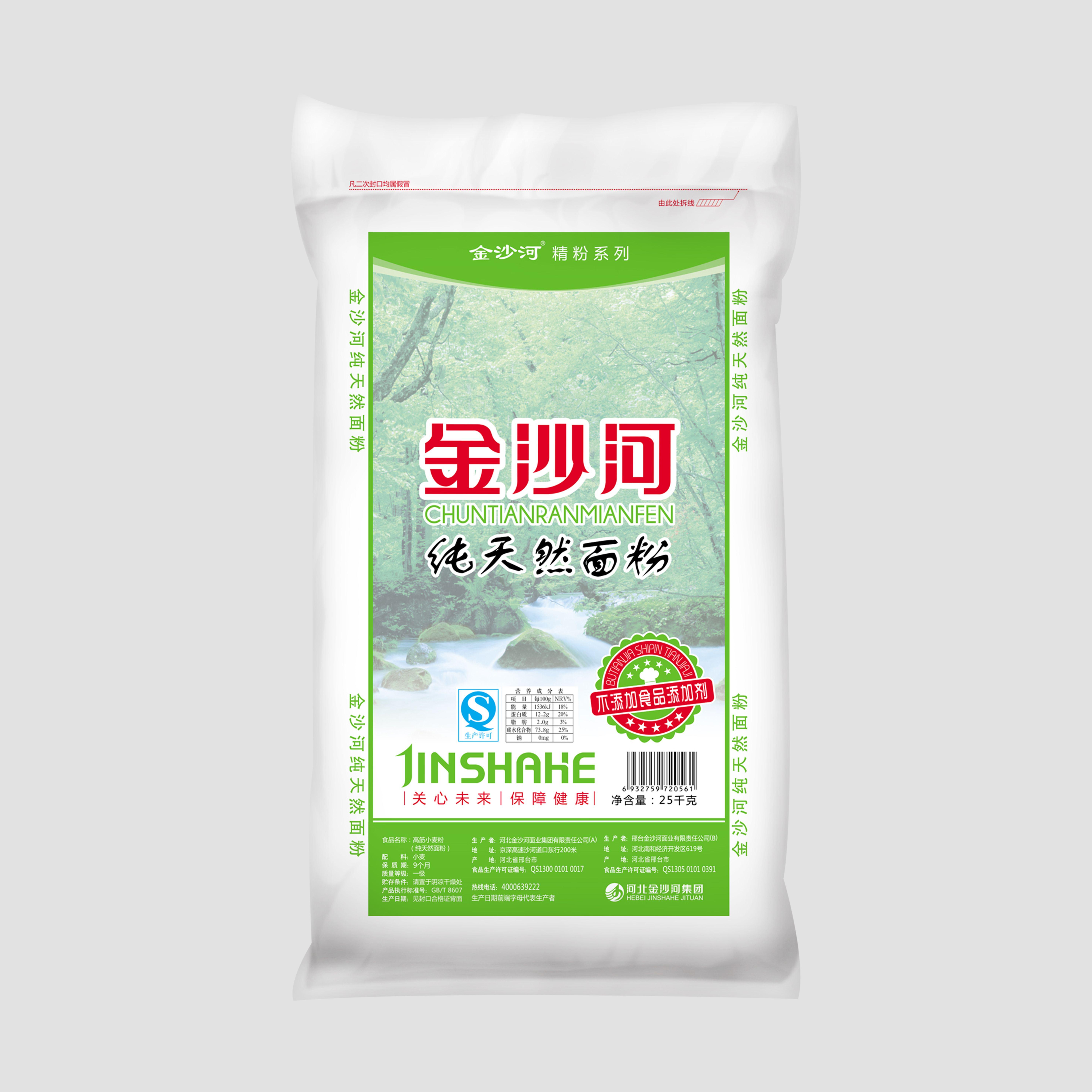 纯天然麦粉