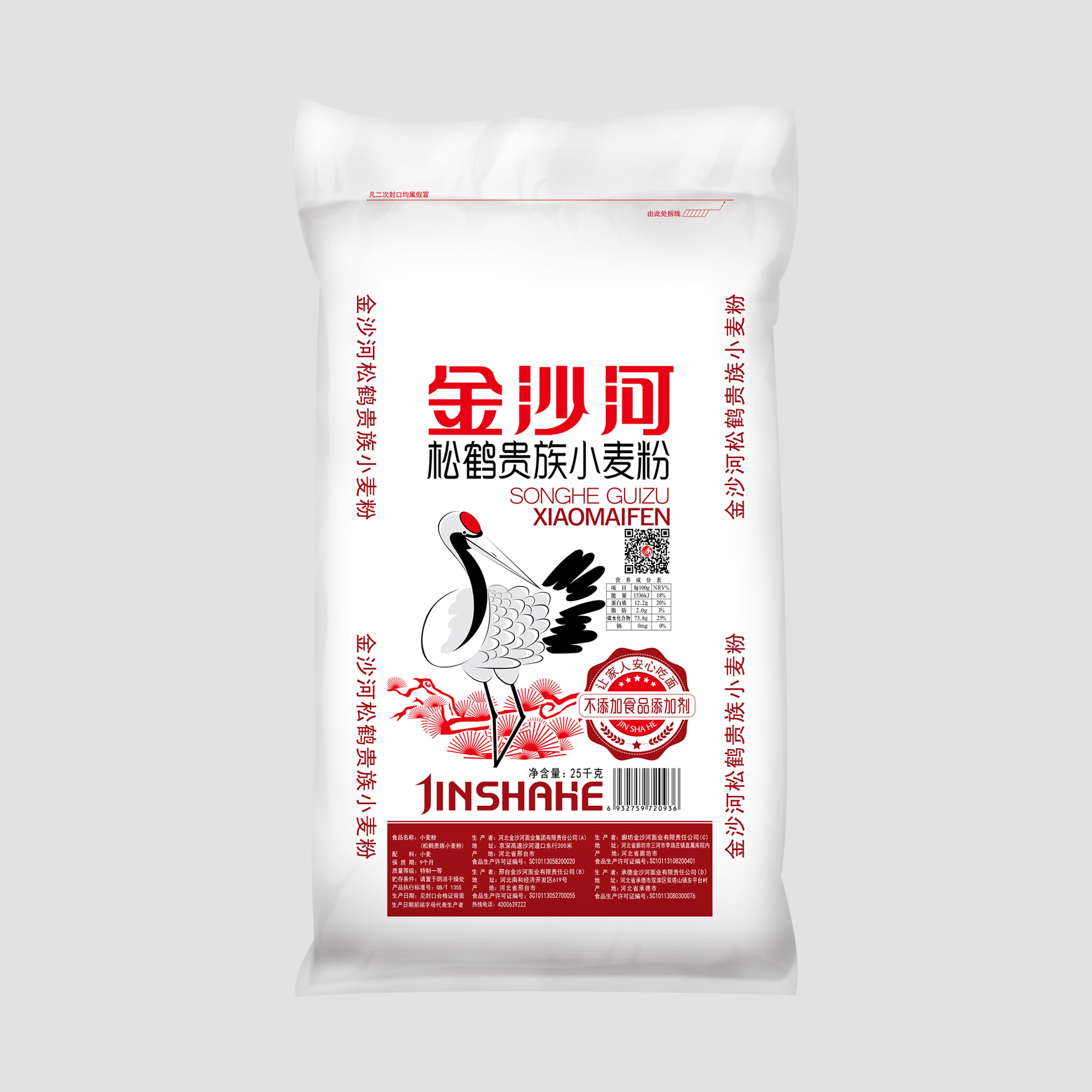 松鹤贵族小麦粉 (5)