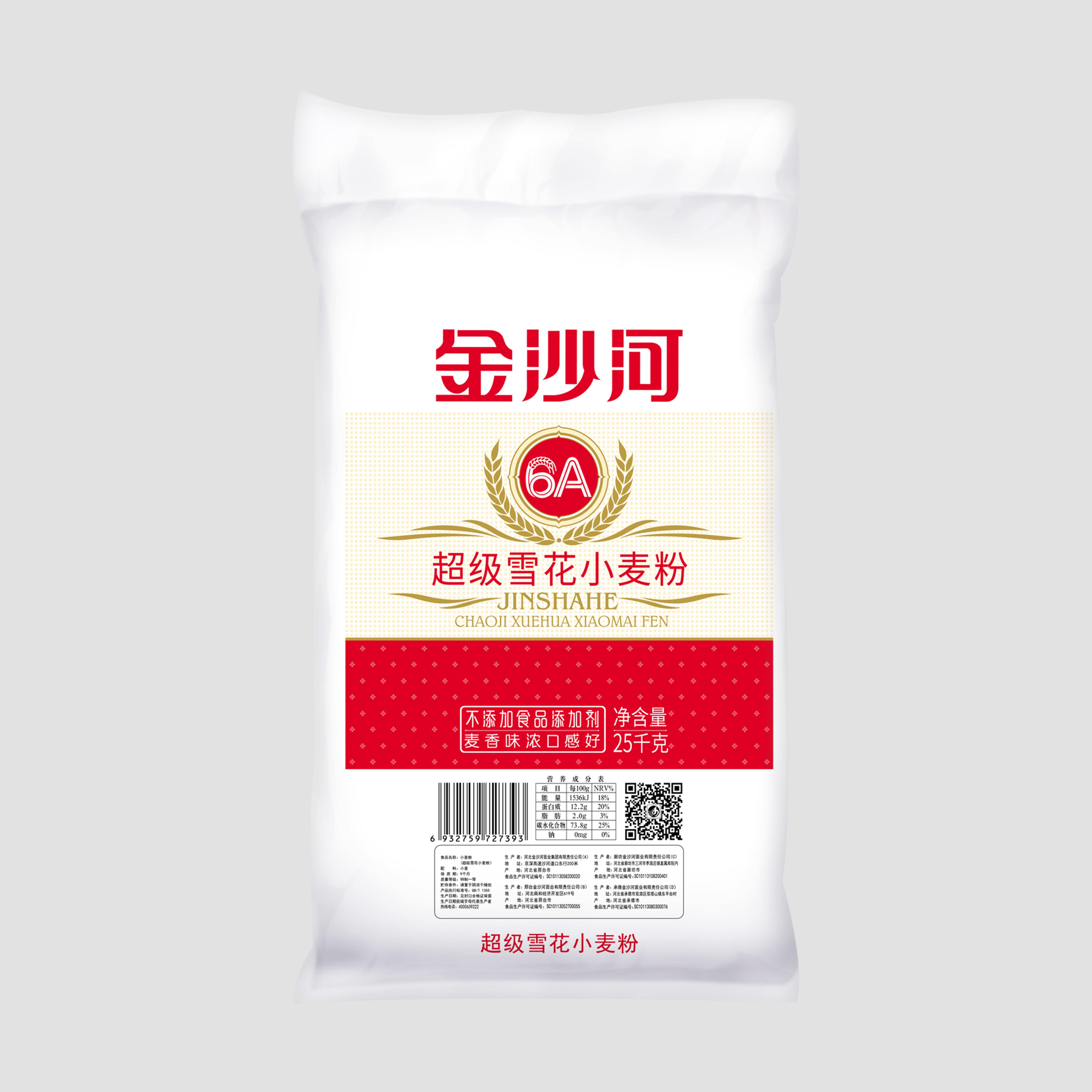 超级雪花小麦粉