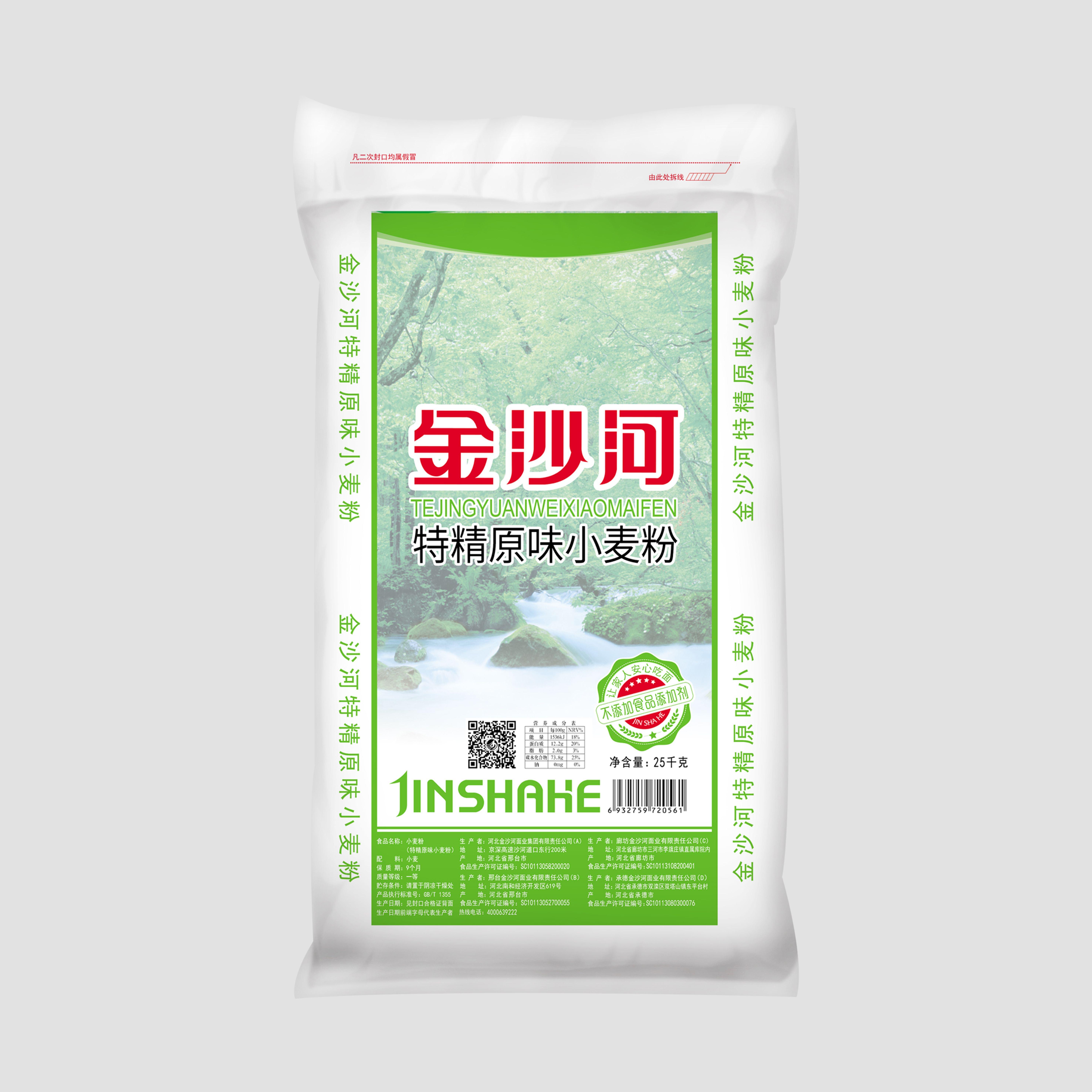 特精原味小麦粉 (1)