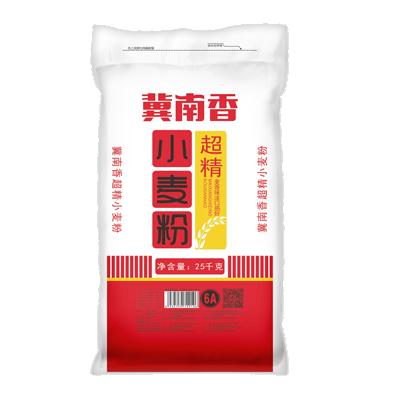 冀南香面粉