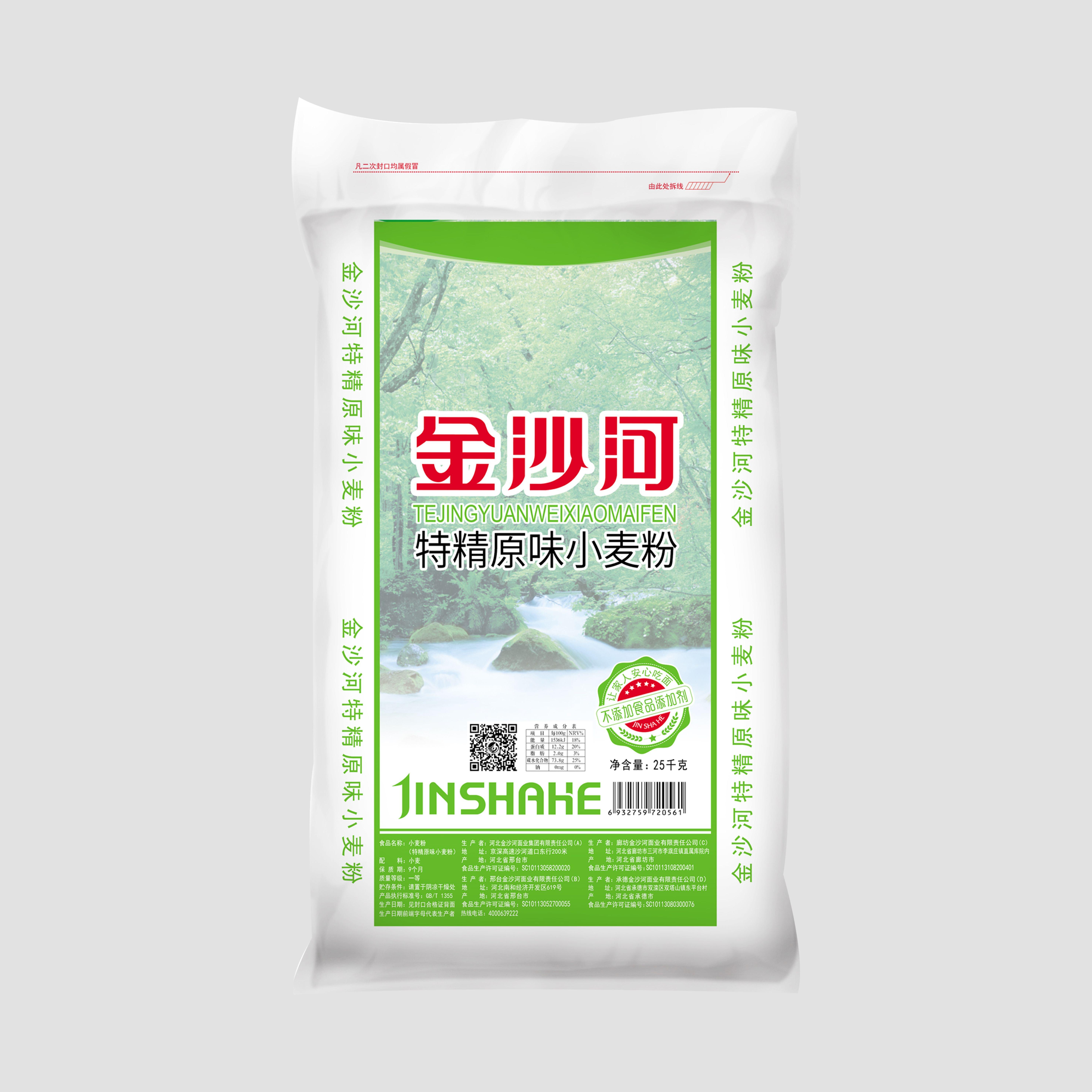 特精原味小麦粉 (2)