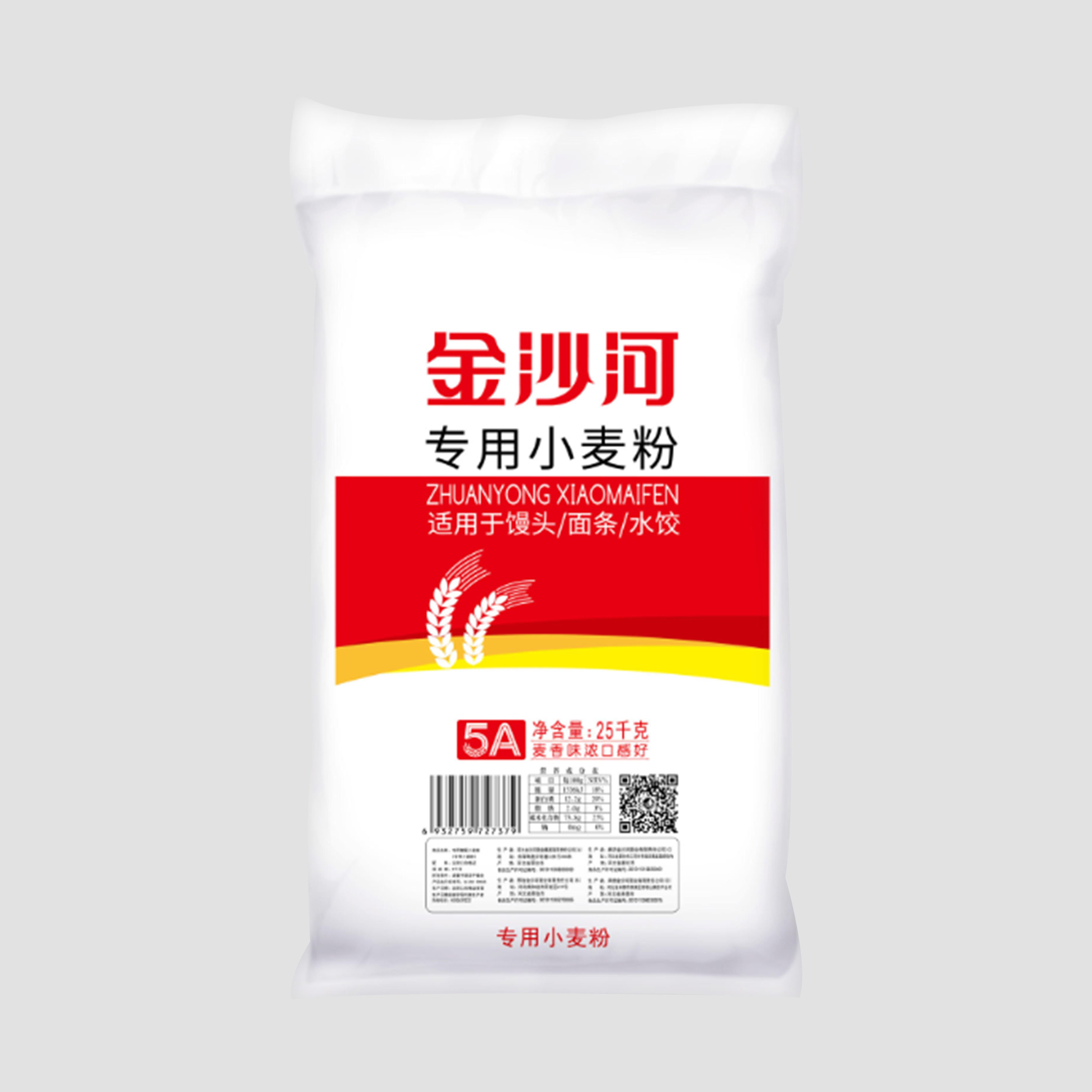 专用小麦粉