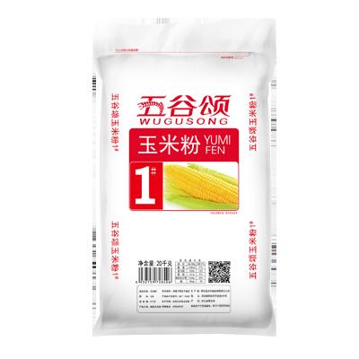 金沙河玉米